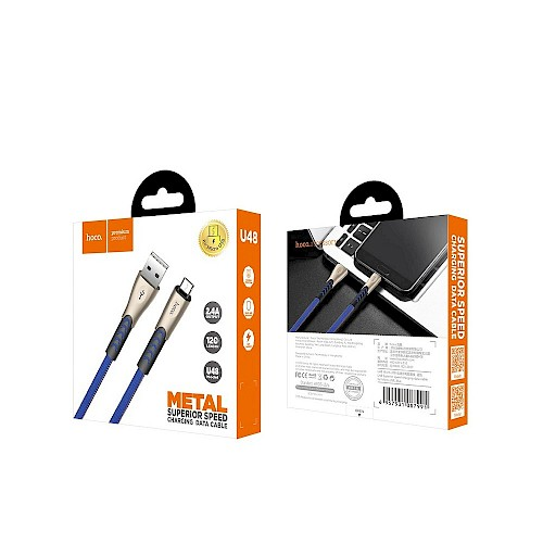 "HOCO U48 ""Ultra Strong"" Pleteni Lightning kabel 120cm"